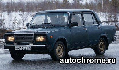 Форумы / ВАЗ-2104(2105) / Замена маятника - ВАЗ - ремонт ...