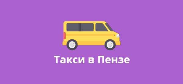 Работа онлайн городище работа фотомоделью в москве без опыта для девушек
